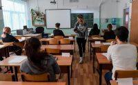 тесты на наркотики в школе